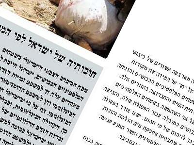 Mise en page et PAO multilingue